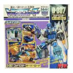 トランスフォーマー D-307 ゴッドマスター オーバーロード  / 超神マスターフォース