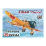 AVI MODELS 1/72 二式練習戦闘機
