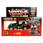 旧タカラ 戦え!超ロボット生命体 トランスフォーマー 02 サイバトロン 偵察員 ハウンド / G1