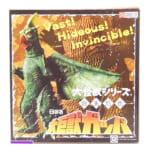 エクスプラス 大怪獣シリーズ 総天然色 大巨獣ガッパ
