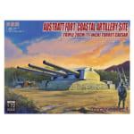 モデルコレクト 1/72 アウストラット要塞 28cm三連装砲沿岸砲塔 ツェーザル