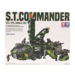 S.T.Commander STC-01B Jungle ver. / TFC Toys