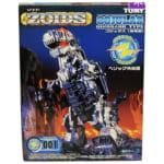 ゾイド ZOIDS 1/72 RZ-001 ゴジュラス (恐竜型)