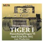 モデルファクトリーヒロ 1/35 Ultimate Kit ドイツ重戦車 ティーガー1 後期生産型