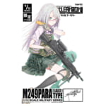 限定 トミーテック 1/12 リトルアーモリー LAL02 M249PARAタイプ