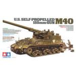 タミヤ 1/35 ミリタリーミニチュアシリーズ No.351 アメリカ 155mm自走砲 M40 ビッグショット