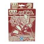 限定版 タカラ 魔神英雄伝ワタル2 プラクション フルメタリック 新星戦神丸