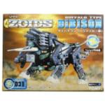 ゾイド ZOIDS RZ-031 ディバイソン (バッファロー型)