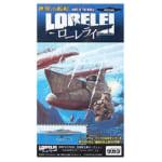 タカラ 世界の艦船 ローレライ 全9種 コンプ