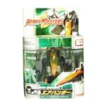 トランスフォーマー ロボットマスターズ RM-06 剣闘士 エアハンター