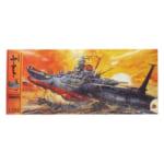 265989バンダイ 1/350 宇宙戦艦ヤマト