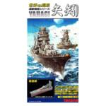 タカラ 世界の艦船 連斬模型 矢矧 全9種 コンプ