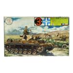 小鹿タミヤ 1/21 リモートコントロール ドイツ陸軍 3号中戦車
