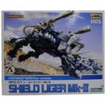 ゾイド HMM 005 1/72 RPZ-07 シールドライガーMk-II