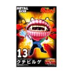 メタルボックス メタルボーイバーサス 超人バロム・1 クチビルゲ ガレージキット