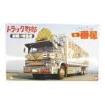 アオシマ 1/32 トラック野郎シリーズ No.1 一番星 故郷特急便 リニューアル版