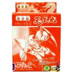 限定版 タカラ 魔神英雄伝ワタル2 プラクション メタリックS・G 天王丸