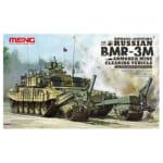 モンモデル 1/35 ロシア BMR-3M 地雷処理車