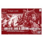 限定 バンダイ 1/144 HGUC AMX-011S ザクIII改 Twilight AXIS ver.