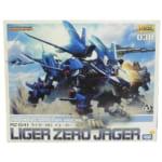 コトブキヤゾイド ZOIDS HMM 030 1/72 RZ-041 ライガーゼロイェーガー