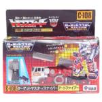 戦え!超ロボット生命体 トランスフォーマー C-108 ターゲットマスター スナイパー アートファイアー