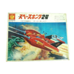 クラウンモデル SFカート スペースキング 2号