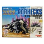 旧ゾイド ZOIDS 1/72 RHI-4 ゴルヘックス <恐竜型>