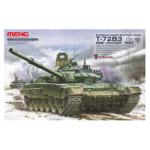 モンモデル 1/35 T-72B3 ロシア 主力戦車