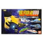 バンダイ 銀河鉄道999 メカコレクション 6種セット