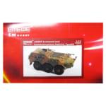 EMEWE 1/72 82式指揮通信車 レジンキット
