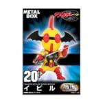 メタルボックス 特撮メタルボーイヒーローズ アクマイザー3 イビル ガレージキット