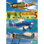 F-toys ウイングキットコレクション vol.5 WWII 日本陸軍機編 1BOX