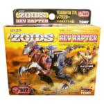ゾイド ZOIDS 1/72 EZ-027 レブラプター ベロキラプトル型