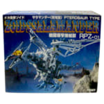旧ゾイドZOIDS 1/72 RPZ-01 サラマンダー 翼竜型