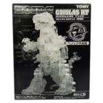限定 ゾイド ZOIDS RZ-001 1/72 ゴジュラス ホロテック (恐竜型)