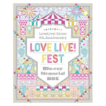 LoveLive!Series 9th Anniversary ラブライブ!フェス Blu-ray Memorial BOX