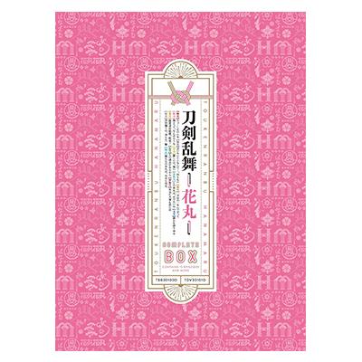 刀剣乱舞-花丸- Blu-rayBOX