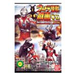 ウルトラ怪獣戯画 ウルトラ兄弟ラストバトルSPECIAL 1BOX / 10箱入