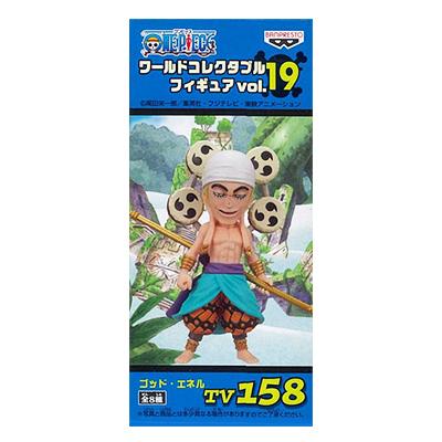 ONEPIECE ワールドコレクタブルフィギュア TV版 vol.19 TV158 ゴッド・エネル