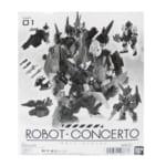 ロボット・コンチェルト 1BOX 10個入