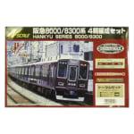 GREEN MAX 1025T 阪急8000/8300系 4輛編成 トータルセット