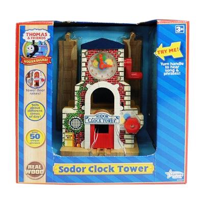 ラーニングカーブ トーマス 木製レール ソドー クロックタワー