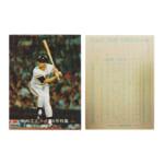 カルビー プロ野球カード 1977年 栄光の756号 19年の歩み 8 / No.7 おめでとう!756号特集 ワンチャンの打撃