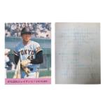 未切り カルビー プロ野球カード クラフトカード 1977年 山本功児