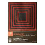 276554Nintendo Switch 真・女神転生Ⅲ NOCTURNE HD REMASTER 限実魔界化BOX