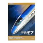 限定品 TOMIX Nゲージ 98926 JR E7系 北陸新幹線セット 12両