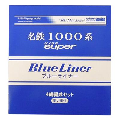 宮沢模型 × GREEN MAX Nゲージ 名鉄1000系 パノラマsuper ブルーライナー 4輌編成セット