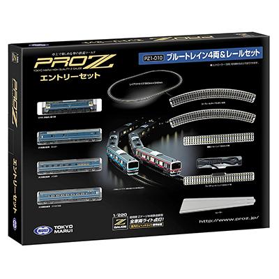東京マルイ PRO Z Zゲージ エントリーセット PZ1-010 ブルートレイン 4両&レールセット