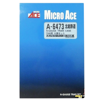 MICROACE(マイクロエース) A-6473 北総鉄道 7500形 8両セット