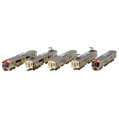 鉄道コレクション 西日本鉄道 3000形 旅人 5両セット